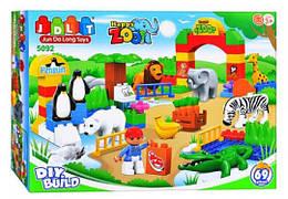 Конструктор JDLT Зоопарк 69 деталей (5092)