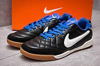 Кроссовки мужские Nike Tiempo, черные (13961),  [  42 43  ]