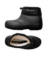 Галоши женские меховые ЭВА со шнурком черные ПЖ60011