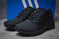 Кроссовки мужские Adidas Terrex Gore Tex, темно-синий (14013),  [  41 44  ]