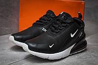 Кроссовки мужские Nike Air 270, черные (14022),  [  41 43  ]