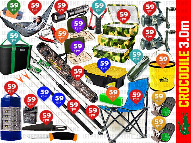 26пр. Набор Crocodile 300+Cobra640 6bb (спиннинги,катушки,чехол,нож,ящики, сигнализаторы,кресло,ведро и д.р)