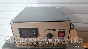 Импульсное зарядное устройство Имульс-10 автоматическое, ручное десульфатирующее для АКБ 1-190А/час