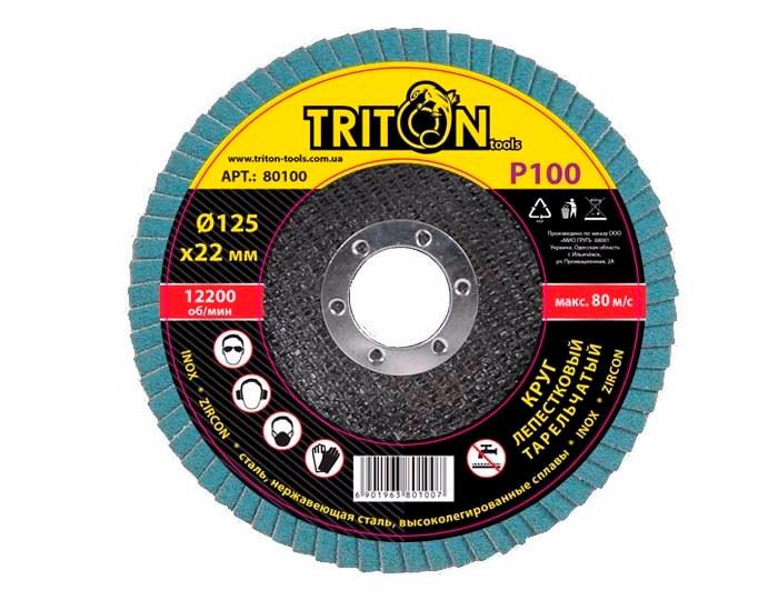 Шлифовальный круг 125мм-80 (80 сегм.) Triton-tools