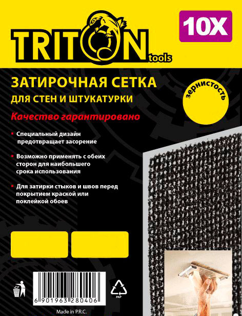 Сетка наждачная 105*280мм 120 Triton-tools