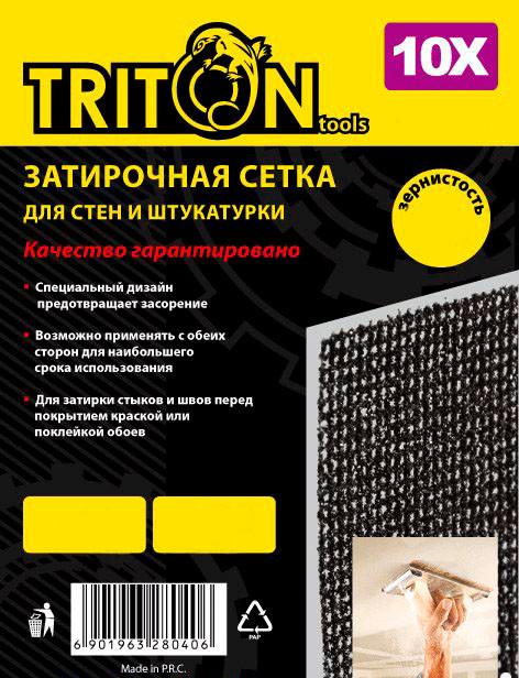 Сетка наждачная 105*280мм 180 Triton-tools