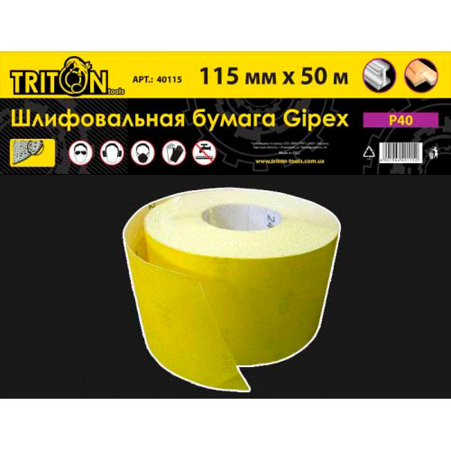 Шлифшкурка на бумаге 115мм*50м Р120 желтая Triton tools