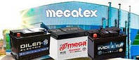 Аккумуляторный завод MEGATEX (A-mega) Мегатекс Украина (г. Константиновка)