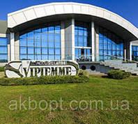 Акумуляторний завод VIPIEMME Italy, Італія, Bergamo