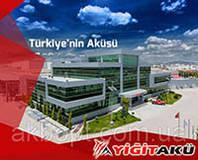 Акумуляторний завод Yigit Aku (АКБ Platin), Туреччина