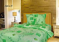 Двуспальное постельное белье Лиса 21