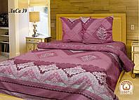 Двуспальное постельное белье Лиса 39