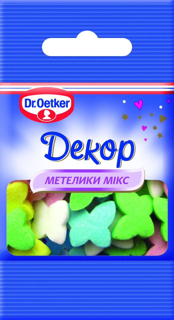"Посипка цукрова ""метелики мікс"" 10г"