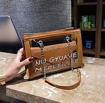 Женская сумка с прозрачной силиконовой вставкой и клатчем, фото 3