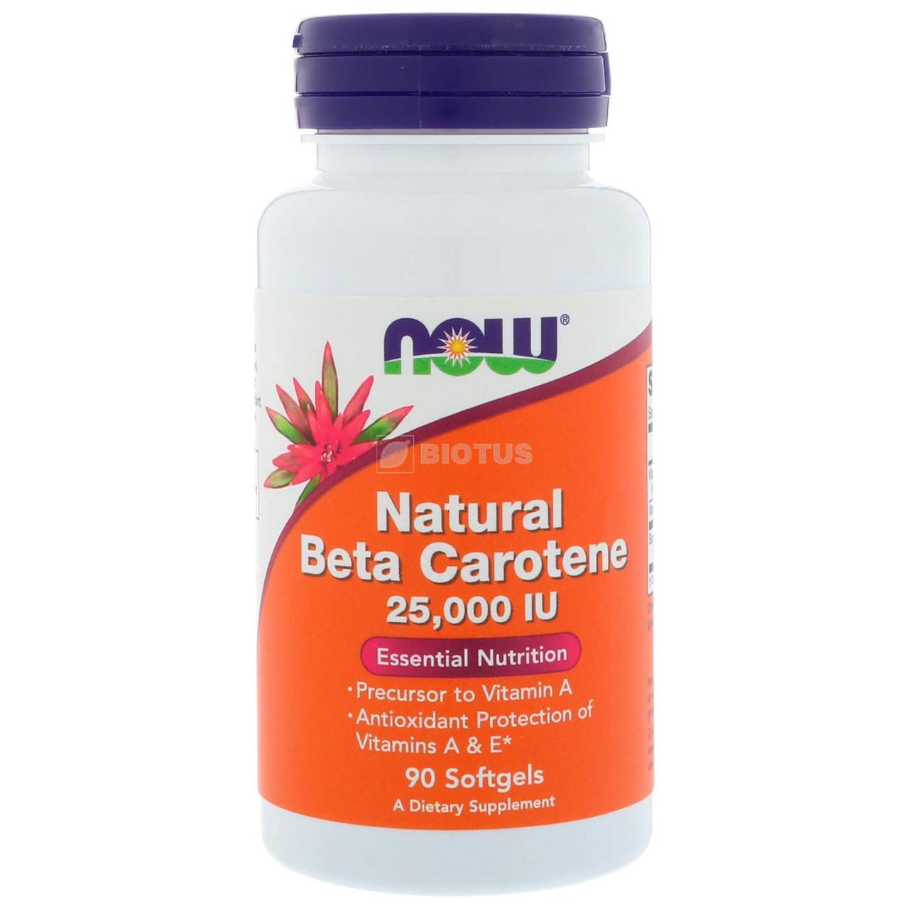 NOW_Beta Carotene (Natural) - 90 софт кап