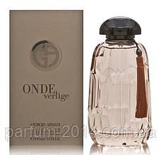 Жіноча парфумована вода Giorgio Armani Onde Vertige (репліка)