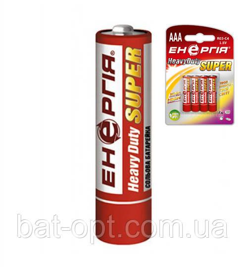 Батарейка солевая Энергия Heavy Duty R3 AAA минипальчиковая (блистер)