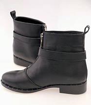 Демисезонные кожаные ботинки в стиле Casual 36-40 р, фото 3