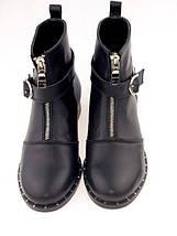 Демисезонные кожаные ботинки в стиле Casual 36-40 р, фото 2