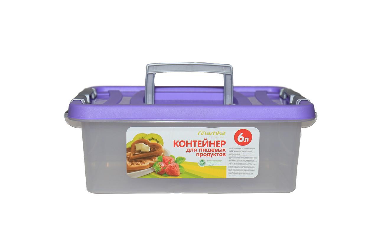 Контейнер для пищевых продуктов 6л С205П ФІОЛ