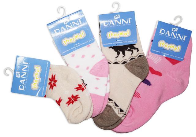 Детские теплые носки оптом купить в Одессе
