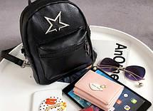 Стильный молодежный рюкзак со звездой, фото 3