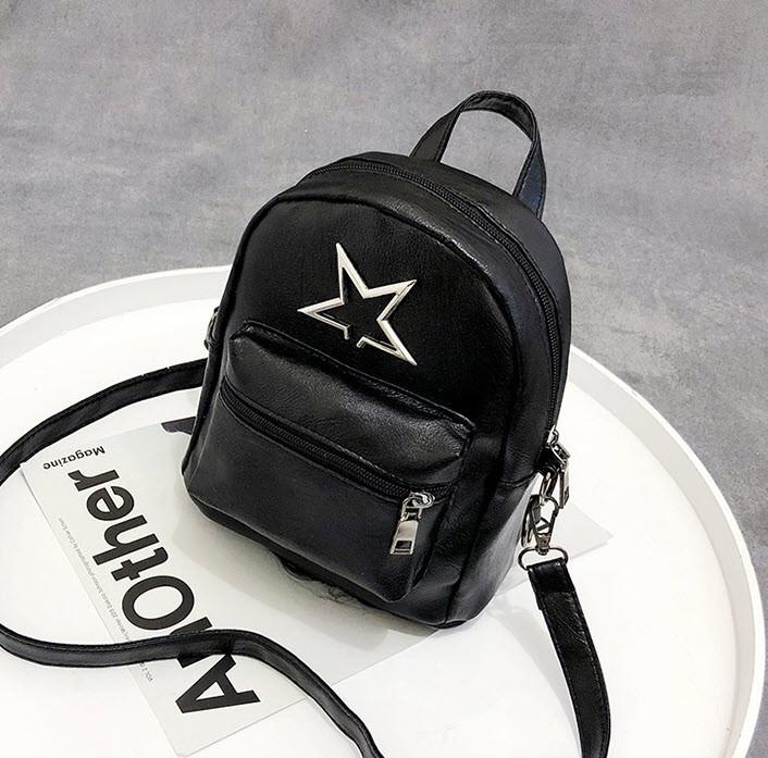 Стильный молодежный рюкзак со звездой