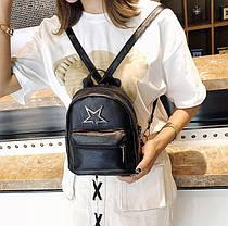 Стильный молодежный рюкзак со звездой, фото 2