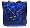 Эксклюзивная большая сумка холст с двусторонней пайеткой, фото 5