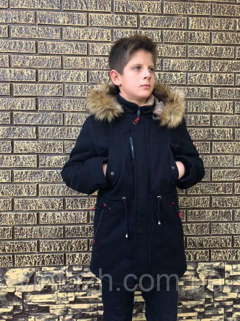 Теплая зимняя куртка  для мальчика от производителя