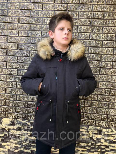 Пуховик для мальчика на меху в интернет магазине купить