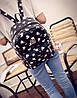 Милий міський рюкзак Hello Katy, фото 3