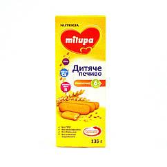 Печиво дитяче пшеничне Milupa для дітей від 6м, 135г КАРТОН