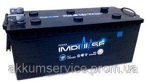 Аккумулятор грузовой Power Impulse 190AH 3+ 1100A