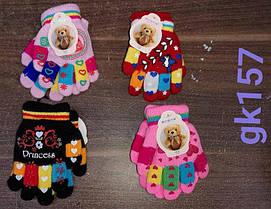 Перчатки AURA.VIA для девочек, размеры 4/6.7/9 лет, арт. GK 157