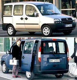 Кузовные запчасти для Fiat Doblo 2001-04
