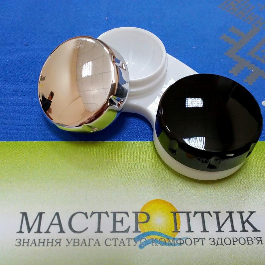 Контейнер для контактних лінз SL-2092-K