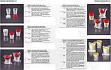 Ємність для забору сечі URI-BOX 120 мл (стерильна,в інд. пакуванні), фото 7