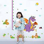 Наклейка на стену Ростомер с драконом, фото 4
