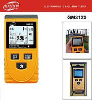 Benetech GM3120 измеритель электромагнитного поля