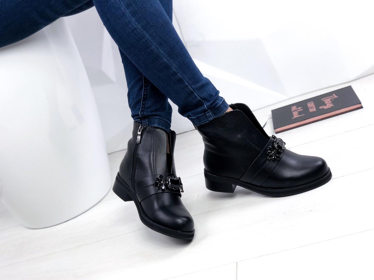 Женские ботинки черные, 38 размер