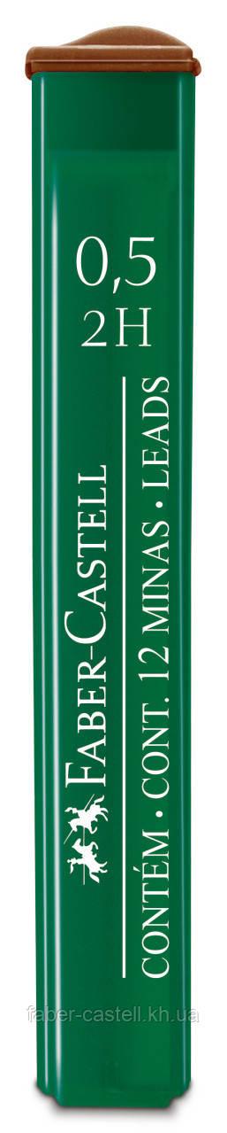 Грифель для механического карандаша Faber-Castell Polymer 2Н (0,5 мм), 12 штук в пенале, 521512