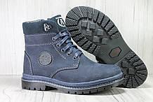Зимові високі непромокальні черевики для хлопчиків натуральний нубук Alexandro