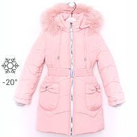 Зимнее пальто для девочки  теплое недорого