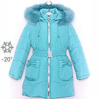 Зимнюю  курточку для девочки удлиненная от производителя в Харькове