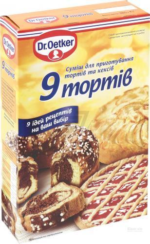 """Суміш для виготовлення тортів та кексів """"9 тортів"""" 380г"""