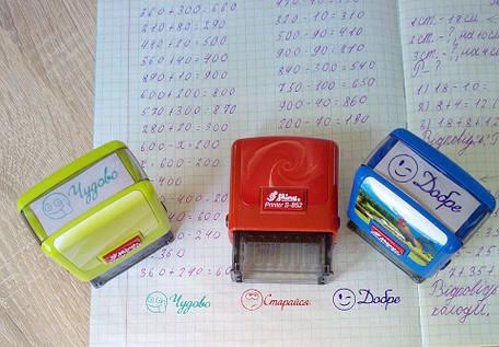 Школьные штампы для начальной школы Оценки Shiny, фото 2