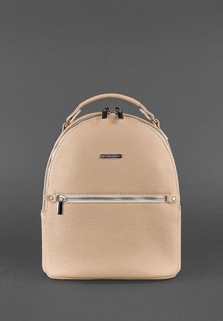 """Міні-шкіряний рюкзак міський жіночий """"KYLIE"""". Колір крем-брюле"""