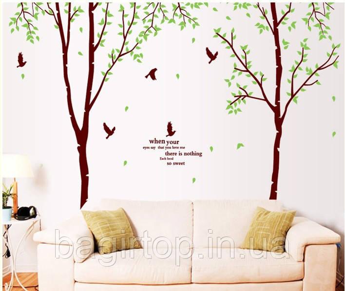 Интерьерная  наклейка на стену - Парные деревья (отличное качество)