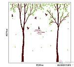 Интерьерная  наклейка на стену - Парные деревья (отличное качество) , фото 6